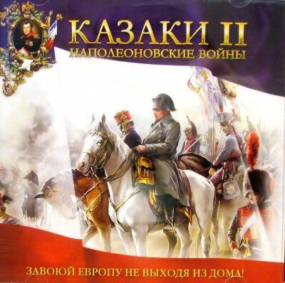Kazaklar 2 Napoleon müharibələri