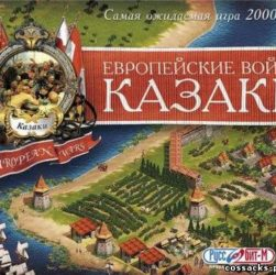 Kozákok: európai háborúk v.1.15 (2001)