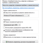 How to launch Cossacks (FAQ)