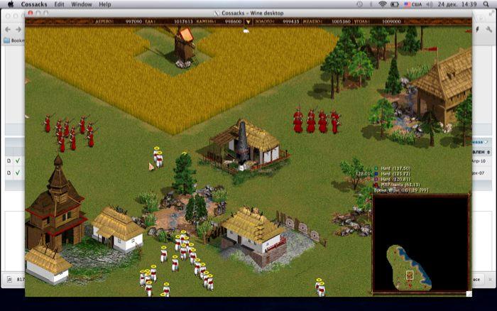 Cazaci pe Mac OS