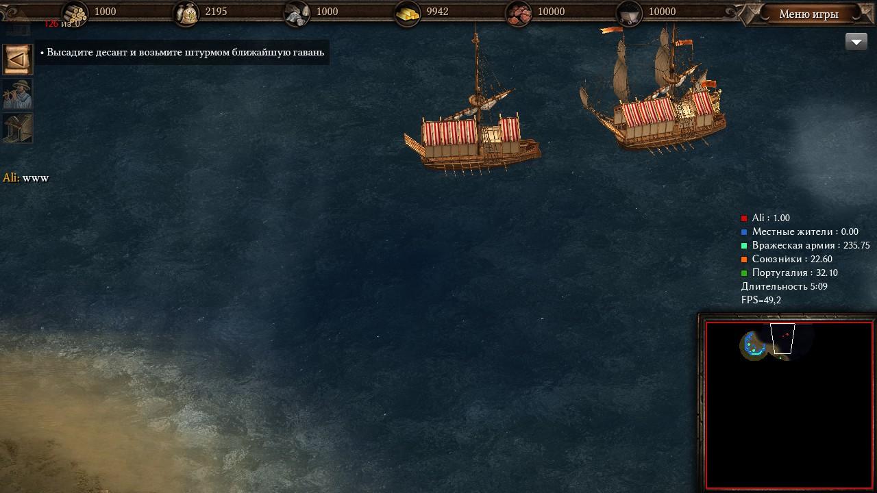 Казаки 2: наполеоновские войны (cossacks 2: napoleonic wars.