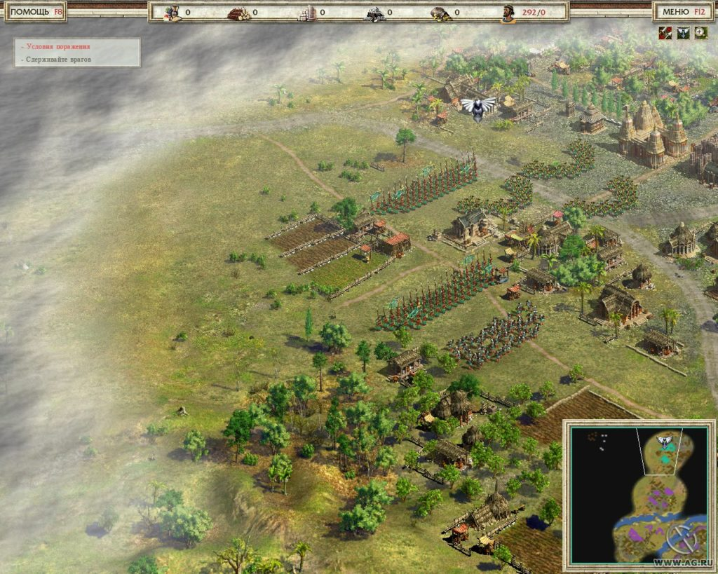 Download game Alexander Torrent