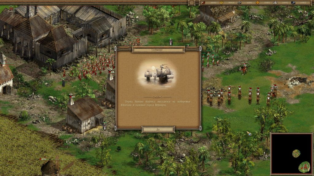 Screenshot from the game Conquest of America