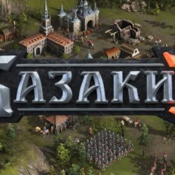 Passage of the game Cossacks 3