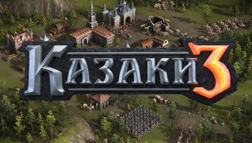 Průchod hry Cossacks 3