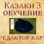 Редактор в игре Казаки 3